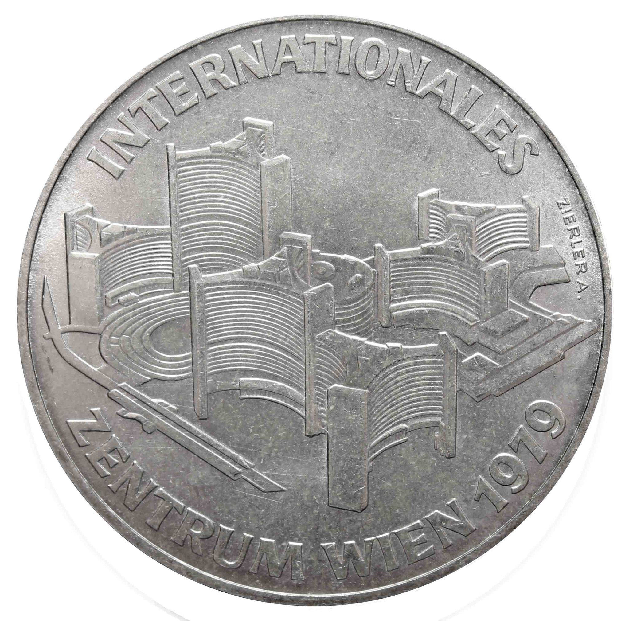 100 шиллингов. Венский международный центр. Австрия. 1979 год. Серебро. AU