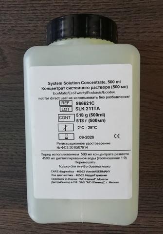 866621С Концентрат системного раствора 500мл для анализаторов серии Eco /Care Diagnostica, Germany/КАРЕ Диагностика Лаборреагенциен ГмбХ, Германия/