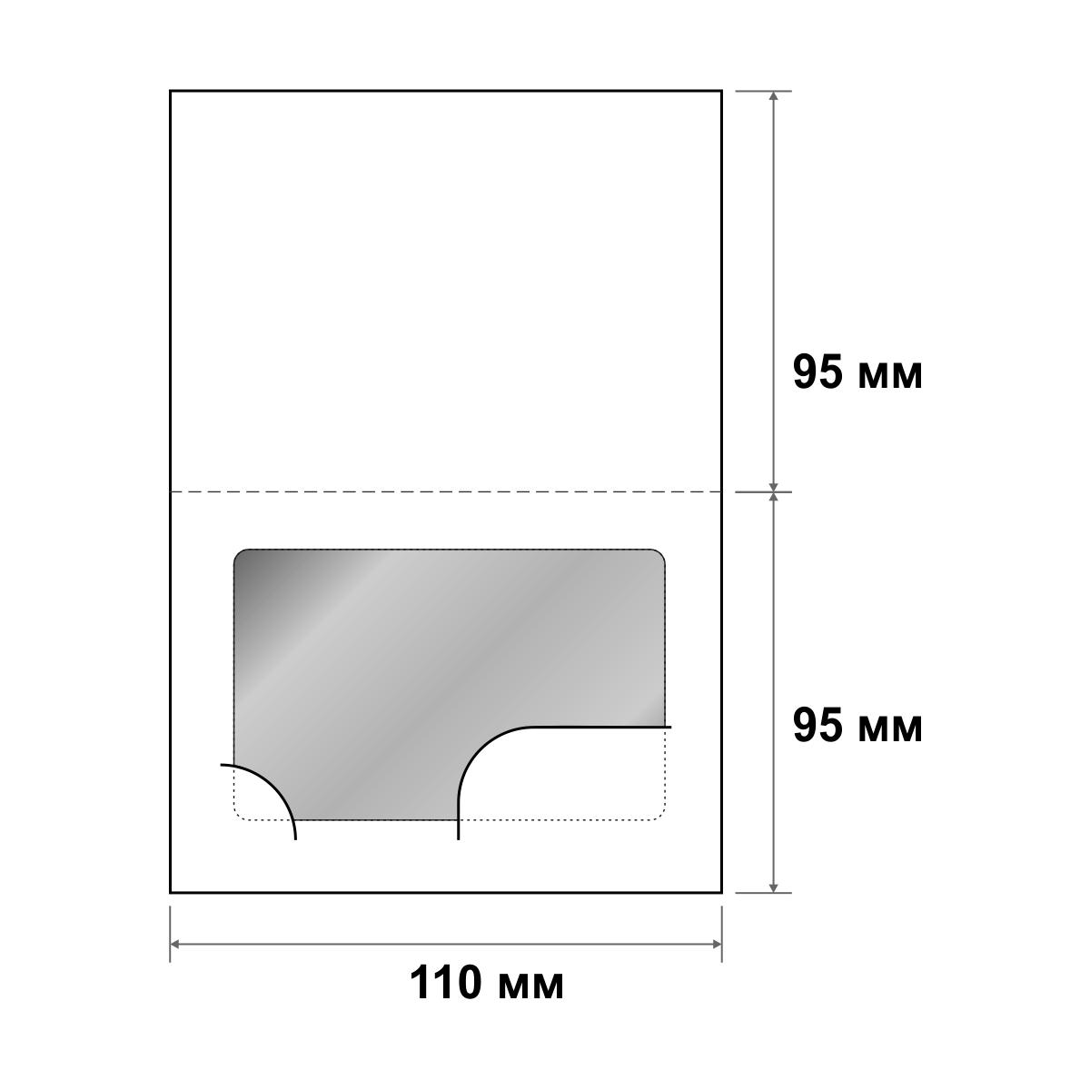 Картхолдер с прорезями для пластиковой карты 110x95 мм