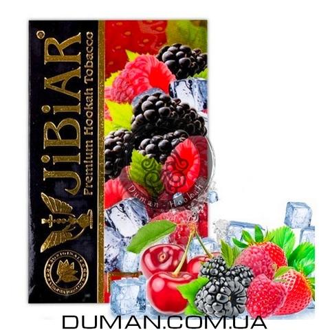 Табак JiBiAR Red Berry Mix (Джибиар Красный Ягодный Микс - Вишня Малина Клубника) 50g