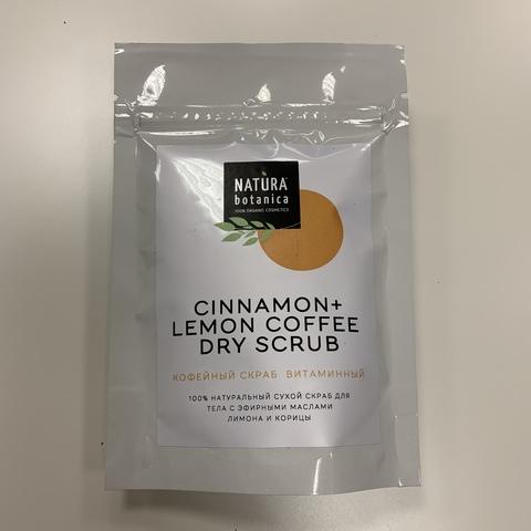 Скраб корица лимон и кофе 80 гр