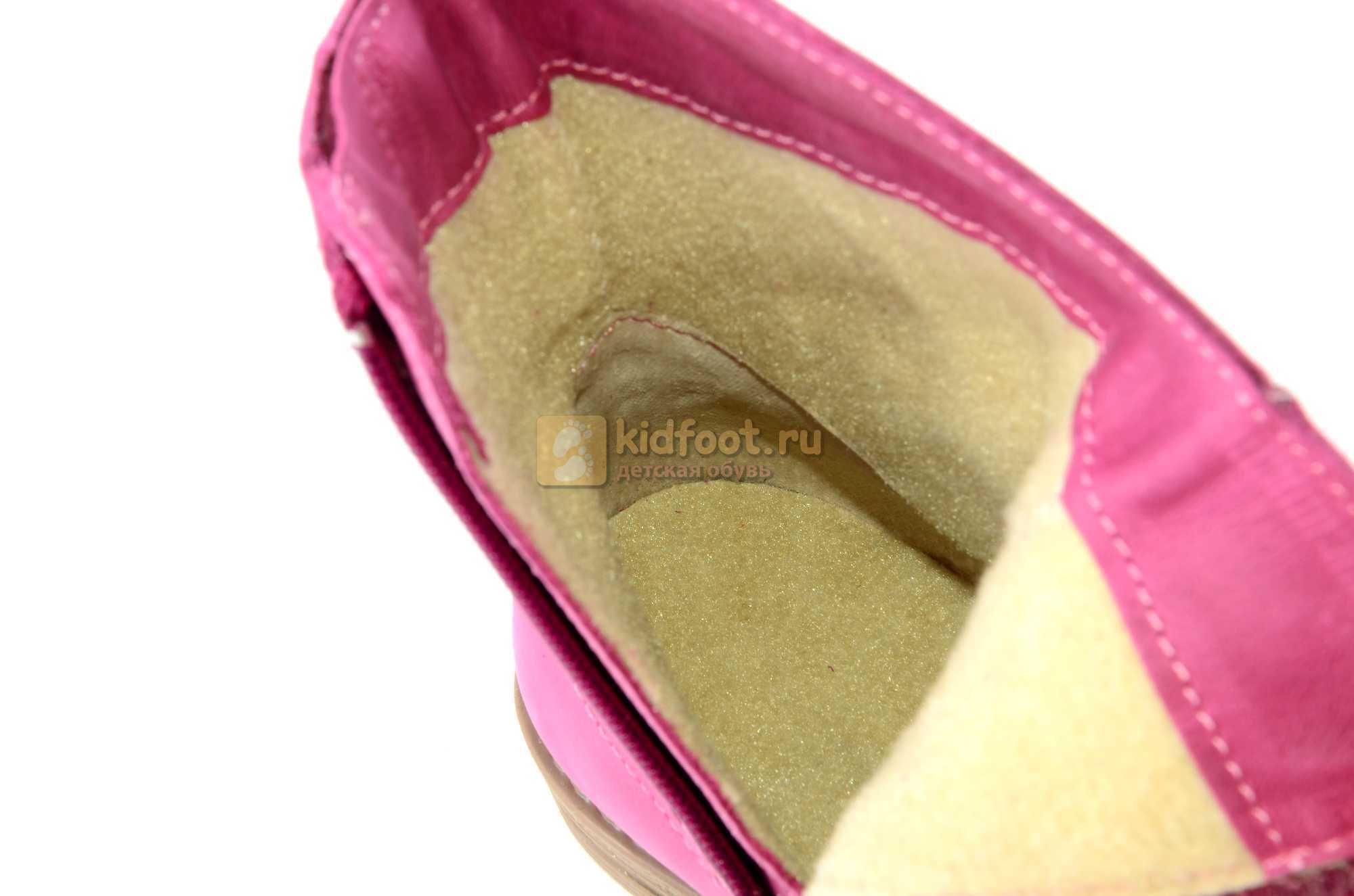 Детские сапоги Тотто из натуральной кожи на молнии для девочек, цвет фуксия