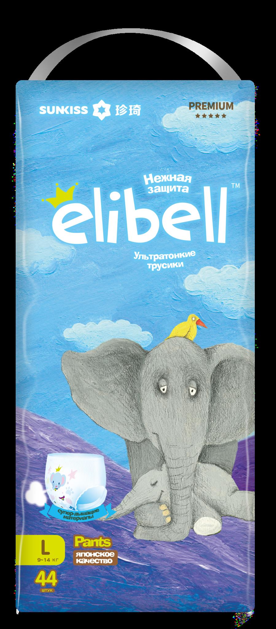 Elibell Подгузники-трусики детские L ( 9-14 кг) 44 шт