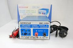 Newstar NSC-110A Зарядное уст-во 12v/13.8v - 9000mA