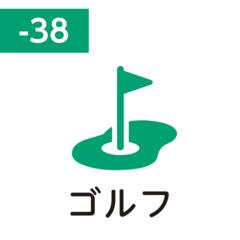 Pilot FriXion Stamp (gorufu / гольф)