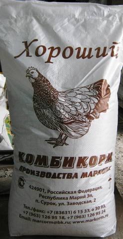Комбикорм ПК-1-2 для кур несушек, Хороший. Маркорм