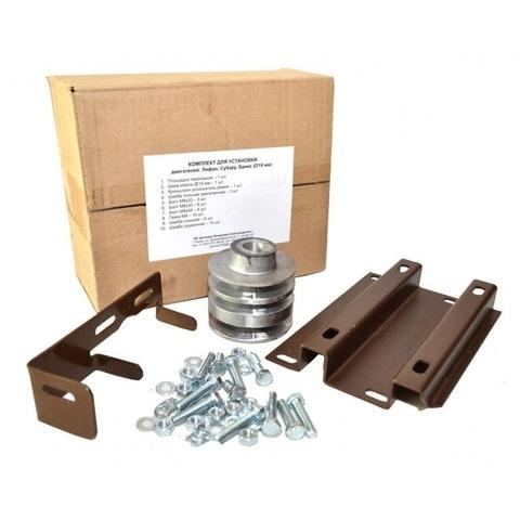 Комплект для установки двигателя к мотоблоку НЕВА (вал 19 мм)