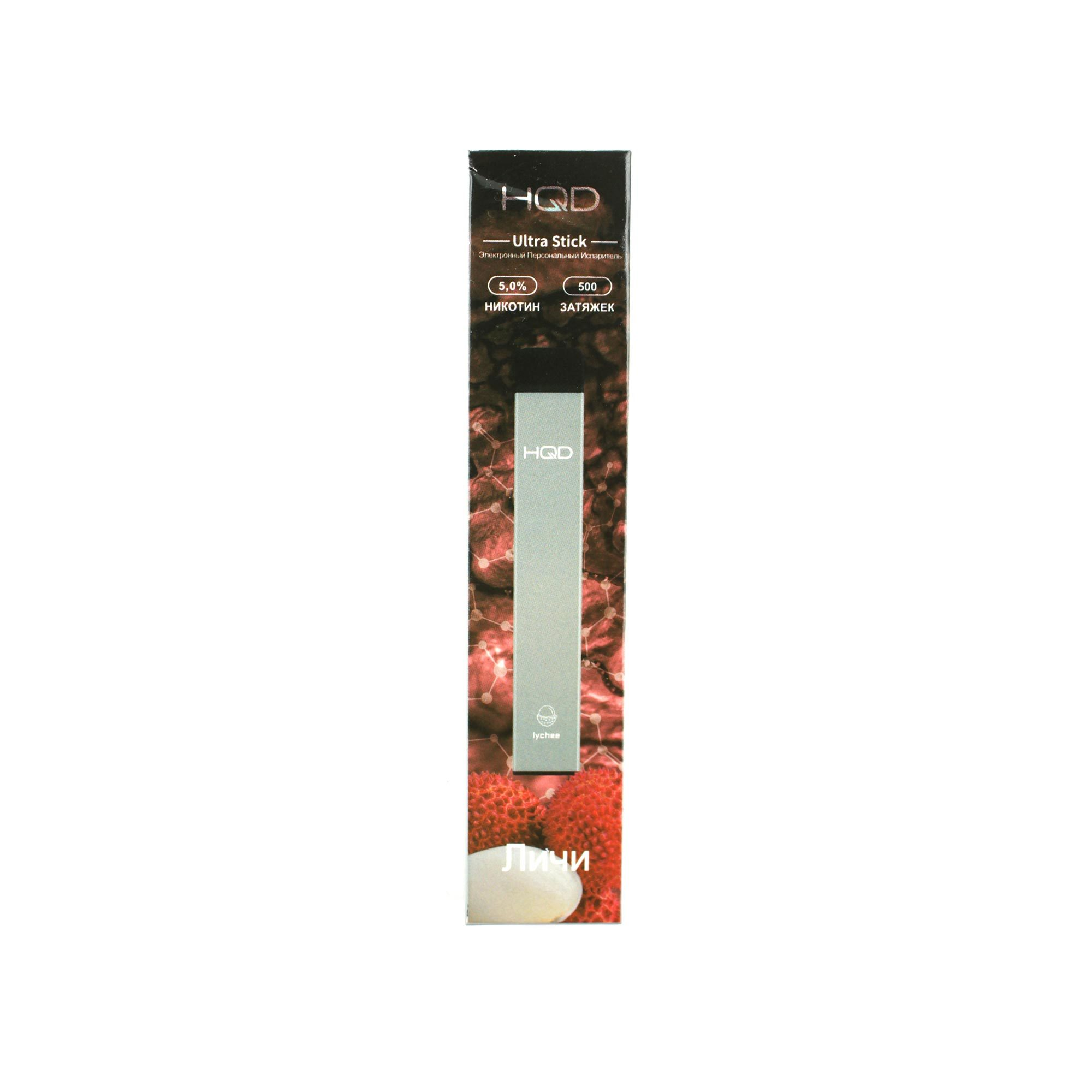 Одноразовая электронная сигарета HQD Ultra Lychee (Личи)