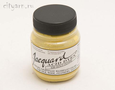 Краситель для шерсти и шелка Acid Dye 636 Золотистая охра