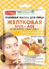 Народные Рецепты Тканевая Маска 25 Мл Желтковая