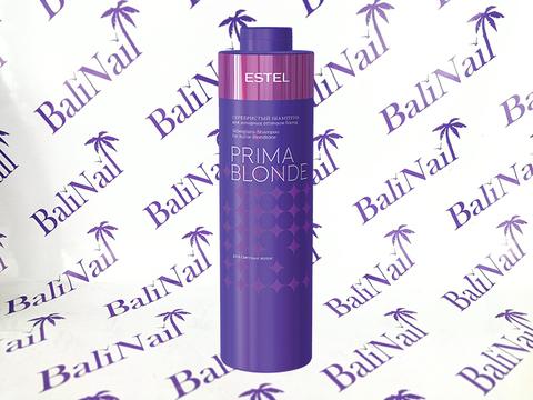 OTIUM Prima Blond Серебристый шампунь