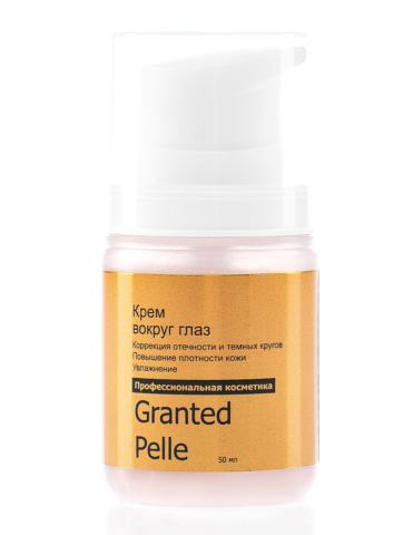 Крем вокруг глаз Granted Pelle, (50 мл)