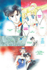 Sailor Moon. Том 3