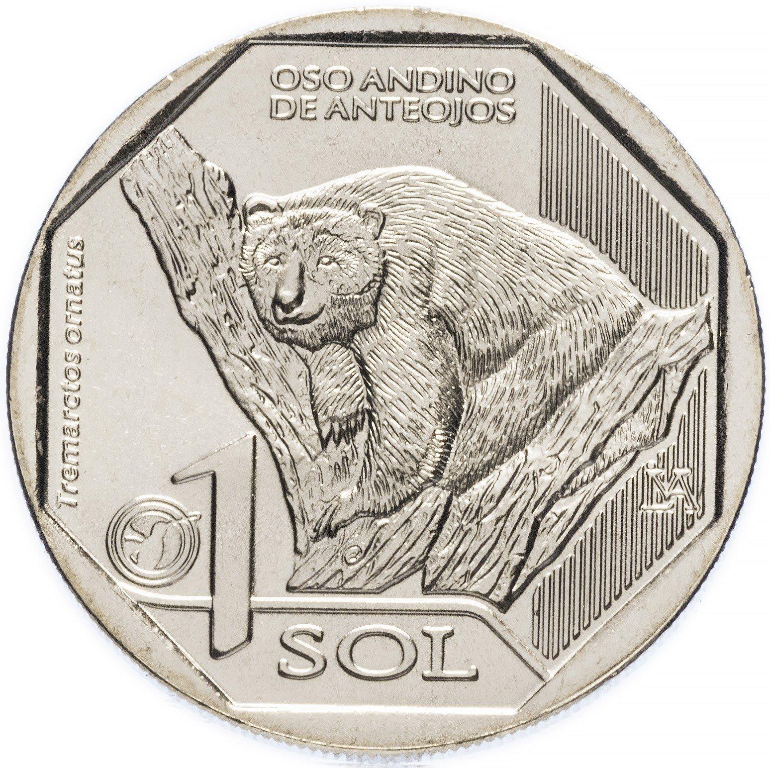 1 соль 2017 - Андский очковый медведь (серия Красная книга Перу)