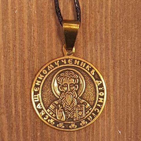 святой Дионисий (Денис) именная нательная икона из бронзы кулон с молитвой