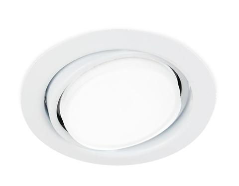 Встраиваемый потолочный точечный светильник G103 WH белый GX53 D120*40