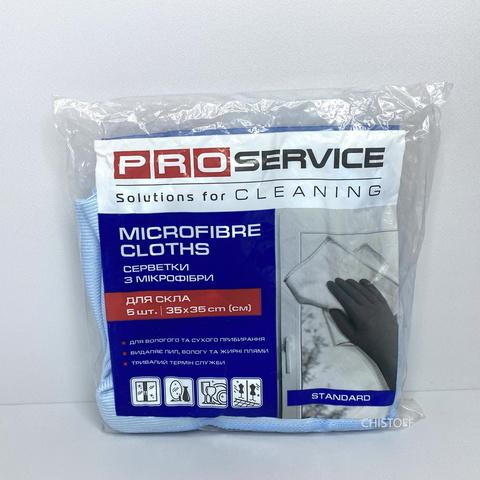 Салфетки из микрофибры PRO Service для стекла (5 шт.)
