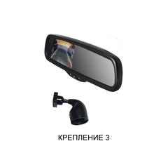 Зеркало со встроенным монитором RM 043 штатное крепление 3 яркость 50/50