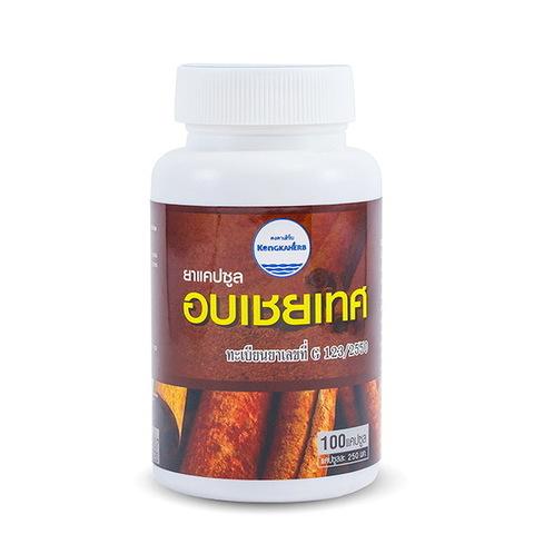 Корица Цейлонская для нормализации уровня сахара в крови Kongka Herb, 100 капсул.