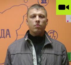 Лобов Илья Владимирович