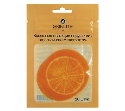 SKINLITE SL-504 Восстанавливающие подушечки с апельсиновым экстрактом (10шт)