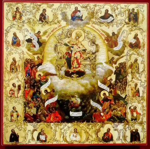 Икона Божией Матери Всех скорбящих Радость со святыми на дереве на левкасе мастерская Иконный Дом