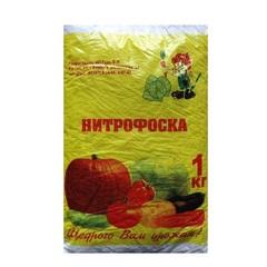 Нитрофоска (1 кг)