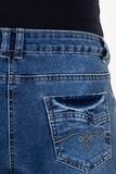 Джинсы для беременных (SLIM) 08189 синий