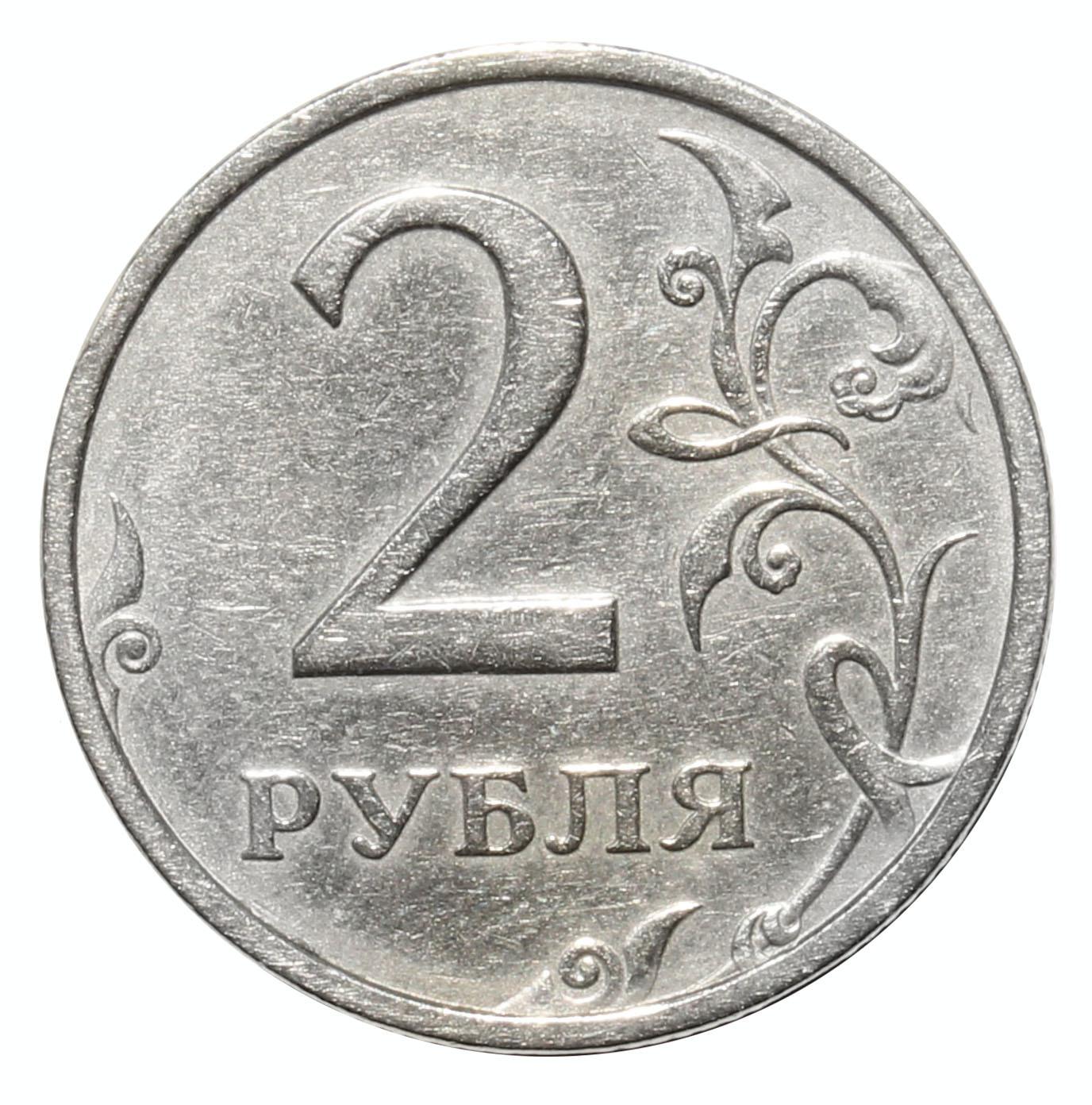 Набор 1, 2 и 5 рублей 2003 года. RRR
