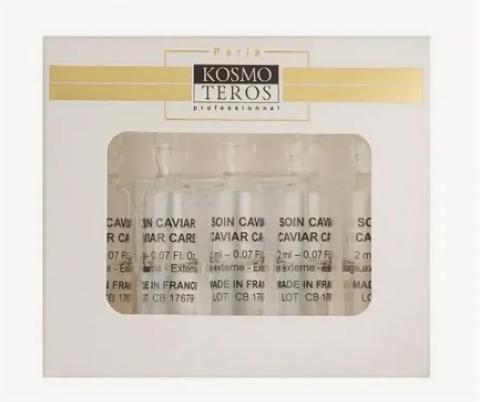 Стимулирующая сыворотка с пептидами и эластином Kosmoteros, 5 амп х3 мл