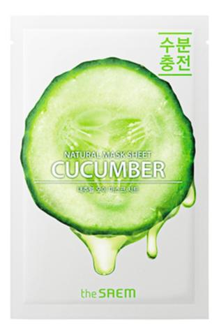 Увлажняющая тканевая маска с экстрактом огурца  The SAEM  Natural Cucumber Mask Sheet