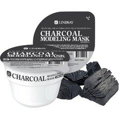 Моделирующая альгинатная маска для лица Lindsay с древесным углём 28 мл