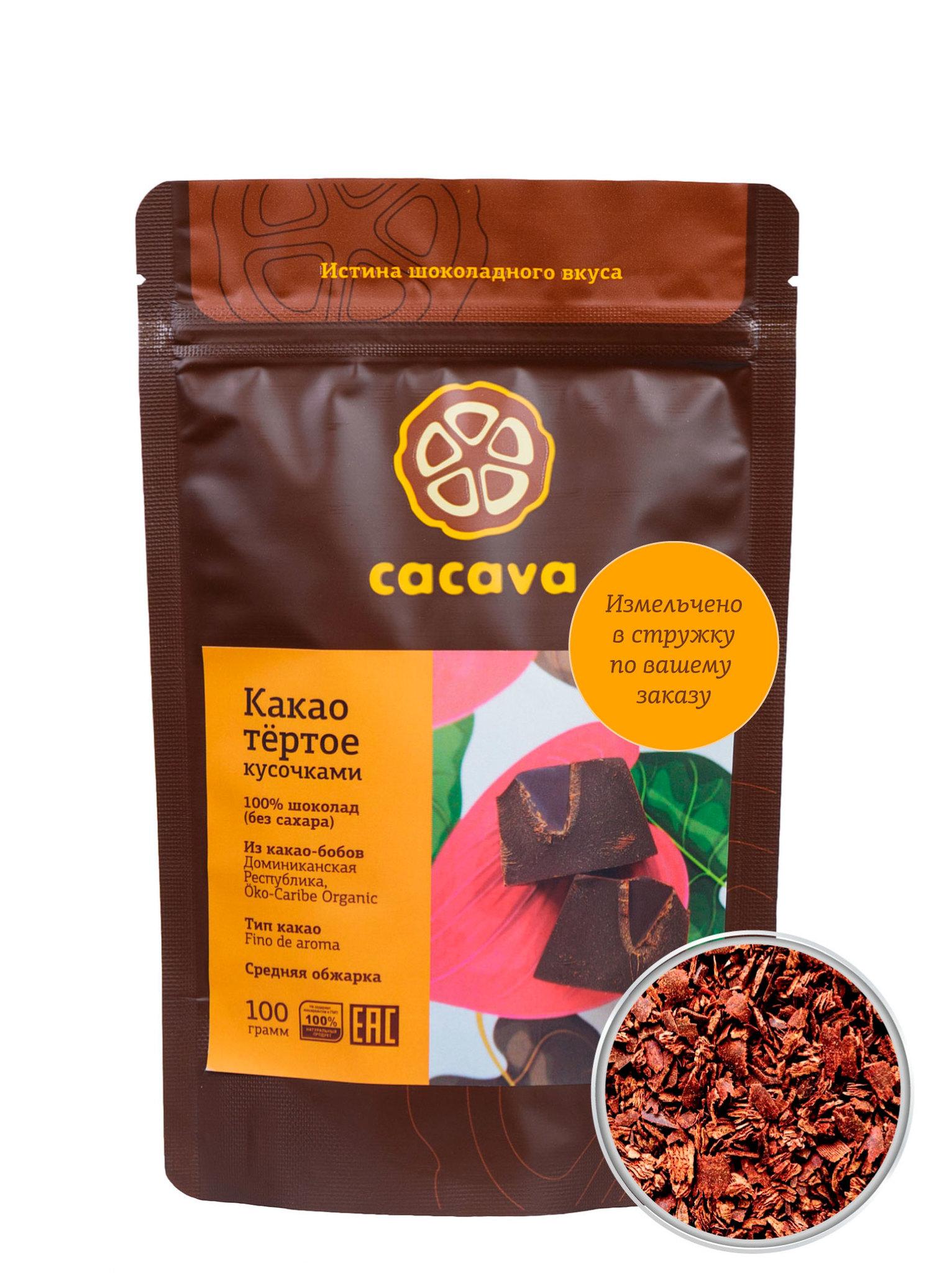 Какао тёртое в стружке (Доминикана, ÖKO CARIBE), упаковка 100 грамм