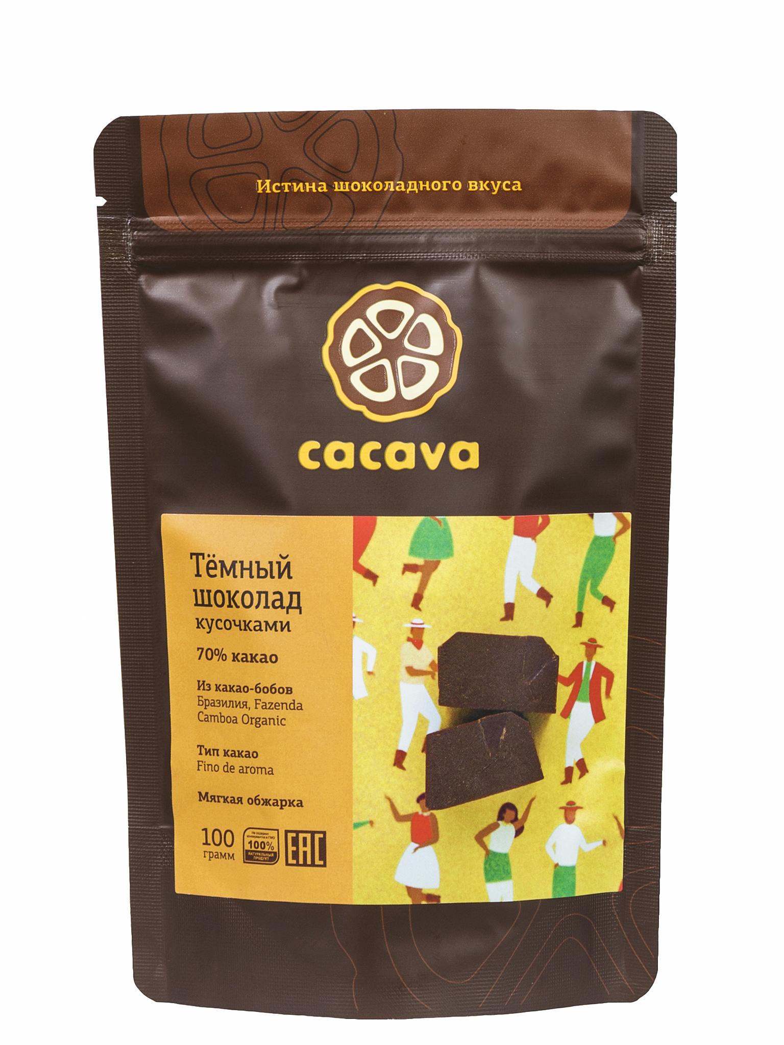 Тёмный шоколад 70 % какао (Бразилия, Fazenda Camboa), упаковка 100 грамм