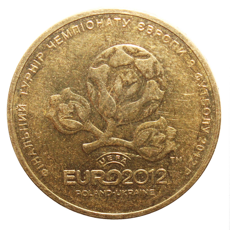 """1 гривна 2012 """"Евро по футболу 2012 в Польше и Украине"""""""