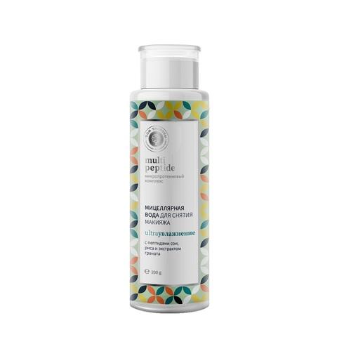 Мицеллярная вода для снятия макияжа «Ультраувлажнение»
