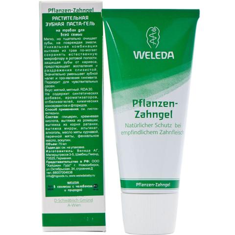 Weleda, Растительная зубная паста-гель на травах, 75мл