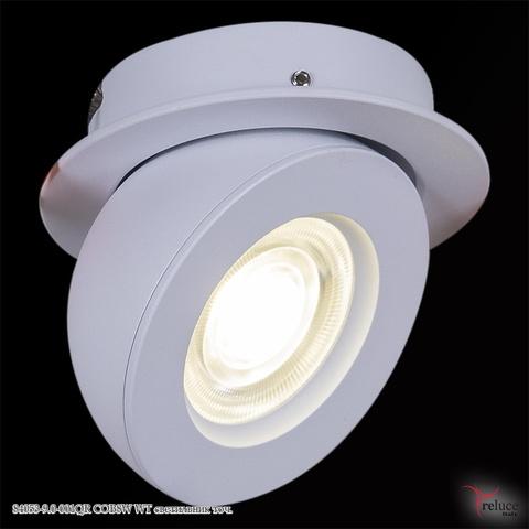 84053-9.0-001QR COB8W WT светильник точ.