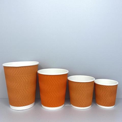 Стакан бумажный гофрированный Ripple Wave 350 мл оранжевый d90 (30 шт.)