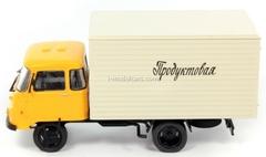 Robur LD3000 Goods Van USSR 1:43 DeAgostini Service Vehicle #72