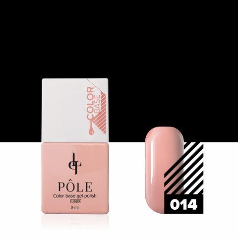 """Color base """"POLE"""" №014 (8 мл)"""
