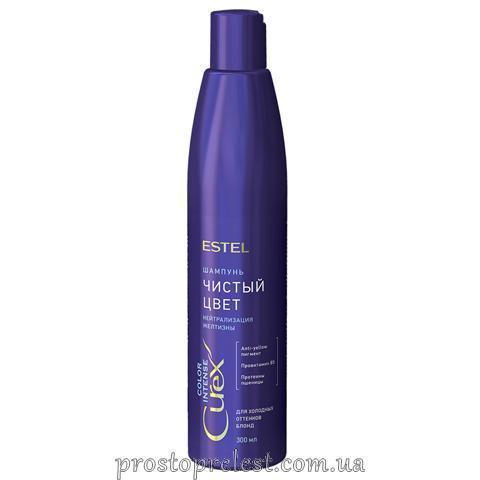 Estel Curex Color Intense Shampoo - Шампунь
