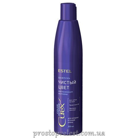 Estel Curex Color Intense Shampoo - Шампунь