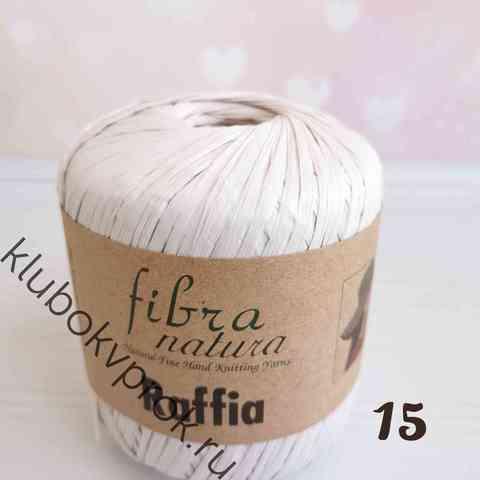 FIBRANATURA RAFFIA 116-15, Слоновая кость