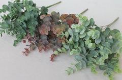 Искусственная зелень пепельного эвкалипта, 35 см.