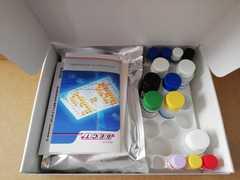 В-8016 Трансаминаза АЛТ Ново (400) 4*25 мл, 1*100 мл, 1*100 мл на  400 проб
