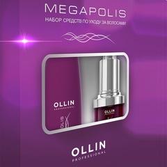 Подарочный набор косметики для волос Ollin Megapolis черный рис
