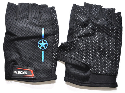 Перчатки для велосипедистов. Материал: трикотажная ткань. JZ-4201
