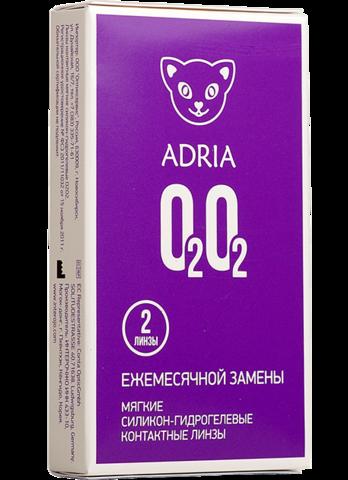 Adria O2O2 ( 2 pac)