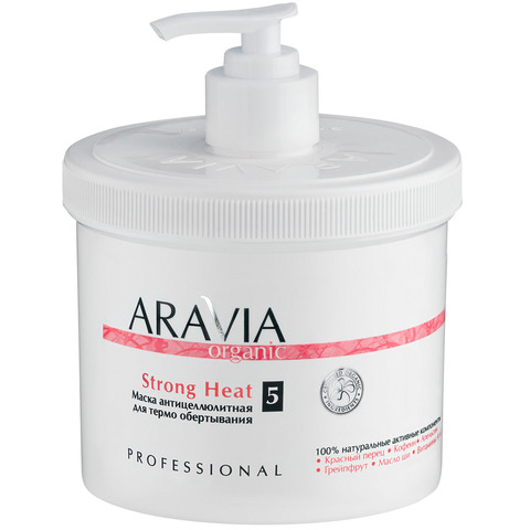 Маска антицеллюлитная для термообертывания Strong Heat, ARAVIA Organic, 550 мл.